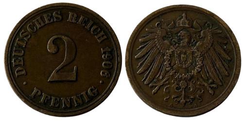 2 пфеннига 1906 «A» Германская империя