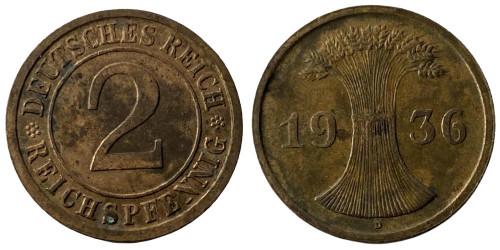 2 рейхспфеннига 1936 «D» Германия