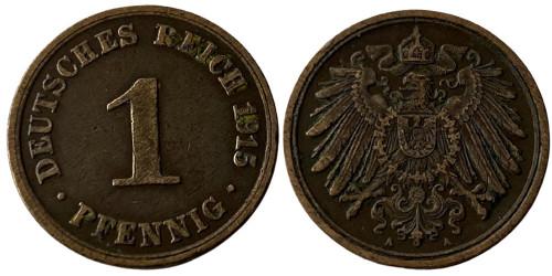 1 пфенниг 1915 «A» Германская империя