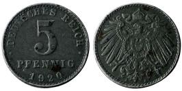 5 пфеннигов 1920 «А» Германская империя