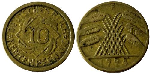 10 рейхспфеннигов 1924 «F» Германия