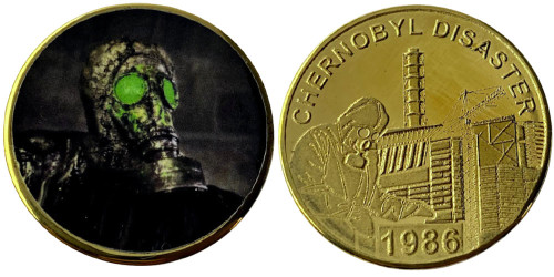 Памятная медаль — Чернобыльская катастрофа — Зона отчуждения №1