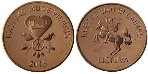 Памятная медаль — Ярмарка Казюкаса в Вильнюсе