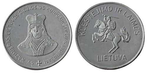 Памятная медаль — Святой Казимир