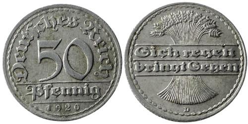 50 пфеннигов 1920 «D» Германия