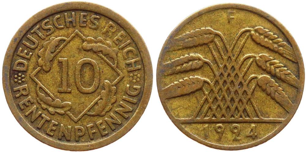 10 рентенпфеннигов 1924 «F» Германская империя