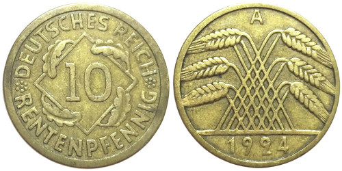 10 рентенпфеннигов 1924 «А» Германская империя