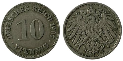 10 пфеннигов 1907 «D» — Германская империя