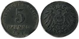 5 пфеннигов 1918 «А» Германская империя