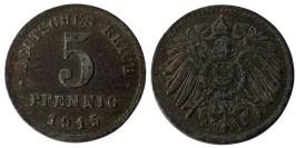 5 пфеннигов 1915 «А» Германская империя