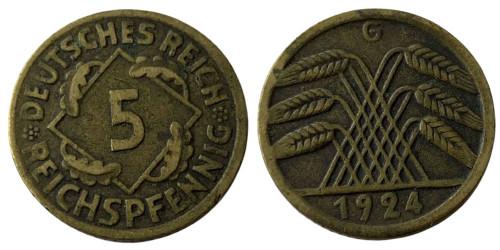 5 рейхспфеннигов 1924 «G» Германская империя