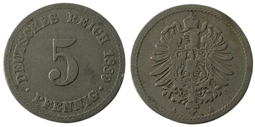 5 пфеннигов 1889 «А» Германская империя