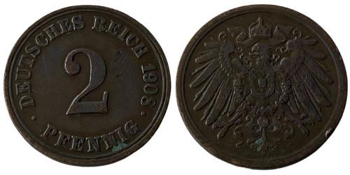 2 пфеннига 1908 «A» Германская империя
