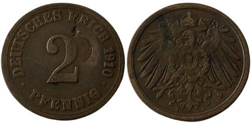 2 пфеннига 1910 «A» Германская империя