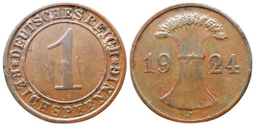1 рейхспфенниг 1924 «J» Германия