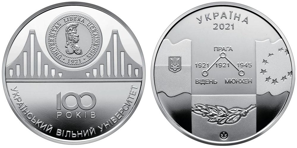 Памятная медаль НБУ — 100 лет Украинскому свободному университету
