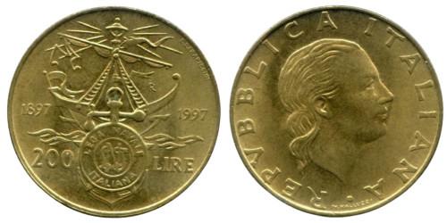 200 лир 1997 Италия — 100 лет Итальянской морской лиги
