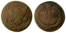 5 копеек 1763 Царская Россия — ММ — Екатеринбург — Екатерина II