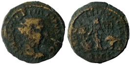 Провинциальная бронза — Римская империя — 3 век н.э.