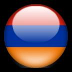 Монеты Армении
