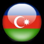 Монеты Азербайджана