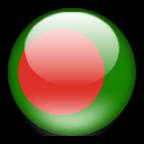 Монеты Бангладеша