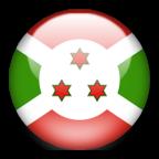 Монеты Бурунди