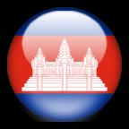 Монеты Камбоджи