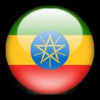 Монеты Эфиопии