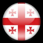 Монеты Грузии