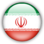 Монеты Ирана