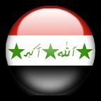 Монеты Ирака