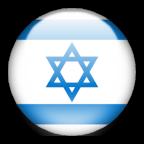 Монеты Израиля
