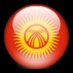 Монеты Кыргызстана