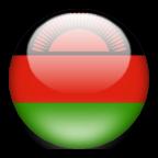 Монеты Малави