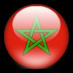 Монеты Марокко