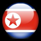 Монеты Северной Кореи