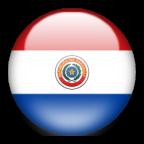 Монеты Парагвая