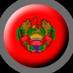 Монеты Приднестровья (ПМР)