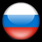 Обиходные монеты России