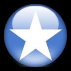 Монеты Сомали