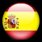 Монеты Испании