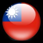 Монеты Тайваня