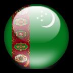 Монеты Туркменистана