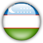 Монеты Узбекистана