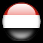 Монеты Йемена